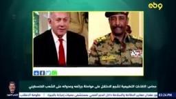 حماس تستنكر التطبيع مع الصهاينة وتشجيعهم على مواصلة جرائمهم