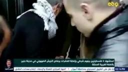 استشهاد 4 فلسطينيين بينهم شرطي وإصابة العشرات برصاص الجيش الصهيوني في مدينة جنين وبيت جالا بالضفة الغربية المحتلة