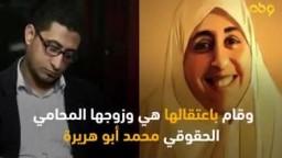 عائشة الشاطر تواجه خطر الموت داخل سجون السيسي بعد تدهور حالتها