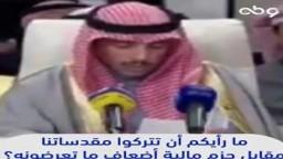 صفقة جديدة  يعرضها مرزوق الغانم رئيس مجلس الأمة الكويتي