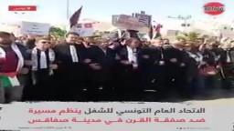 تظاهرات التونسييون رفضاً لـ صفقة القرن  وتنديداً بخيانة الحكام العرب الذين يتآمرون مع الصهاينة المحتلين