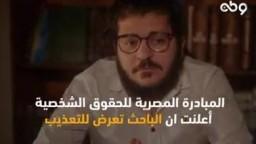 الانقلاب يعتقل ناشط قبطي