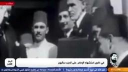 تعرف على نشأته وتأسيسه لجماعة الإخوان المسلمين حتى استشهاده..في ذكرى استشهاد الإمام البنا.