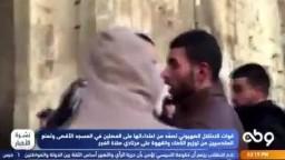 اعتداء على المصلين من قبل الاحتلال الصهيوني ومنعهم من توزيع الكعك على المصلين