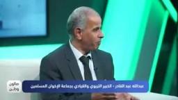 ما الفرق بين التربية عند جماعة الإخوان عند الأخرى؟؟..مع الأستاذ عبدالله عبدالقادر