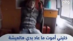 انتشال اشخاص من تحت الأنقاض نتيجة القصف الروسي علي إحدى بلدات كفرعمة في ريف حلب الغربية