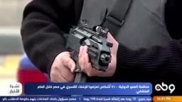 منظمة العفو الدولية: 710 أشخاص تعرّضوا للإخفاء القسري في مصر خلال العام المنقضي