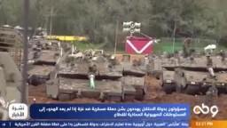 غزة..تهديد صهيوني بشن حملة عسكرية!