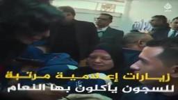 حقيقة امام السجون في مصر!