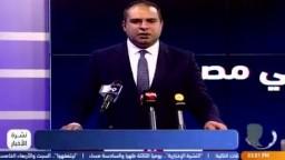 أوقفوا تنفيذ الإعدام في مصر.. تنظم مؤتمرا صحفيا بمدينة إسطنبول التركية تحت شعار