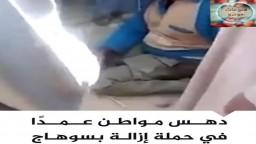 دهس مواطن عمدا فى حملة إزالة بسوهاج