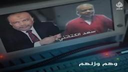سجون النظام مقابر مؤقتة لأحياء يُقتلون بالتدريج
