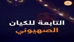 أهالي غزة يُقتلون بدم بارد