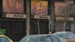 بسبب كورونا ايران تغلق الفضاءات العامة في المدن