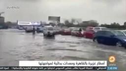 الأمطار تغرق القاهرة