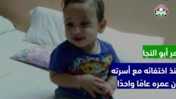 رضع وأطفال بسجون الانقلاب