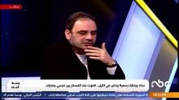 الموت عند العسكر بين الرئيس مرسي ومبارك..