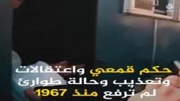 محطات حسني مبارك