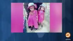 ثلاثةُ أطفالٍ صغار، أصبحوا أيتامًا، مع إعلانِ سلطاتِ الانقلاب تنفيذَ حكمِ الإعدامِ في والدهم رامي محمد ضمنَ ثمانية مُعتق