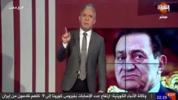 مطر: ما بين مبارك و صدام و مرسي ..!!