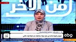 كيف أحمي نفسي وأولادي من الإصابة بفيروس كورونا.. نصائح مهمة من د. عادل سالم