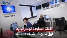 السيسي يخنق غزة