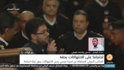 محاولة قتل اسامة مرسي