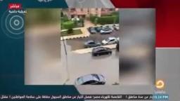 مواطنة مصرية تستغيث .. الشقة بتغرق بسبب الأمطار ومحدش بيرد علينا ولا عاوز يلحقنا