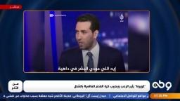 محمد أبوتريكة يطالب بوقف النشاط الرياضي لعدم انتشار فيروس كورونا