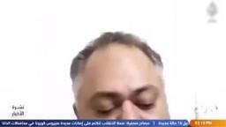 مواطن يروي شهادته على ما رآه من إهمال جسيم وغياب للإمكانيات بمستشفى حميات العباسية بالقاهرة