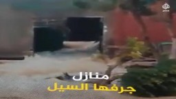 انتهت السيول وبقيت مأساتهم.. كارثة إنسانية بقرية الديسمي في الصف بالجيزة