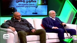 رأي الشباب في وضوح مفهوم الإصلاح والتغيير عند جماعة الإخوان المسلمين