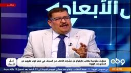 الأمان الصحي في السجون المصرية ينذر بكارثة تفشي الوباء