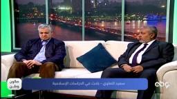 ماهو مفهوم الإصلاح والتغيير عند جماعة الإخوان المسلمين ؟