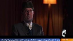 وثائقي د. عبد الرحمن البر ج1