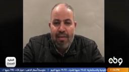 وثائقي د. عبد الرحمن البر ج2