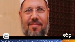 وثائقي د. عبد الرحمن البر ج3