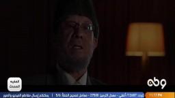 وثائقي -د. عبد الرحمن البر..ج4انضمامه لمكتب الارشاد