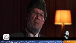 وثائقي -د. عبد الرحمن البر..ج5 ثورة يناير