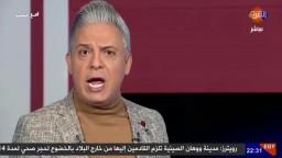 مطر: لوجه الله .. خرجوا االمساجين من أجل مصر ..!!