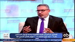 العشري: اللجنة القانونية لجماعة الإخوان المسلمين تعمل منذ 2008 في رفع قضايا ضد التزوير