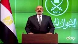 كلمة المتحدث الإعلامي للإخوان المسلمين إلى الشعب المصري حول جائحة كورونا