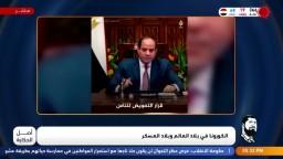 السيسي يقول والأهالي تُكذبه.. استغاثاتهم بالحكومة ظلت أكثر من أسبوع