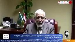 القائم بأعمال المرشد العام لجماعة الإخوان المسلمين يدعو للتضرع إلى الله والأخذ بأسباب النجاة من وباء كورونا