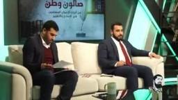 مفهوم الإصلاح والتغيير عند جماعة الإخوان المسلمين على مستوى الدولة والامة.