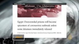 المعتقلون وجائحة كورونا.. ما مصير سجناء الرأي بالدول العربية؟