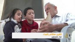 عائلات المعتقلين الفلسطينيين تناشد #السعودية الإفراج عن أبنائها