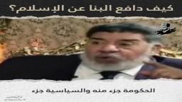 دور الإمام حسن البنا في الدفاع عن الإسلام ضد مؤامرات الاستعمار