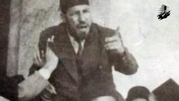 والد الإمام حسن البنا يرثيه بعد إستشهاده