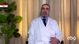 كلمة الفريق الطبي بمؤتمر جماعة الإخوان المسلمين حول مواجهة 'جائحة' كورونا مع أ.د. محمد الدسوقي
